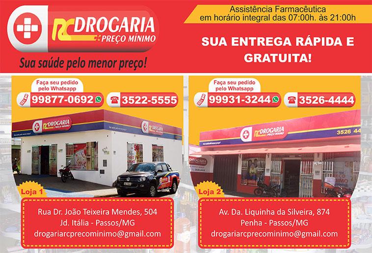 Drogaria Preço Mínimo - Rua João Teixeira Mendes