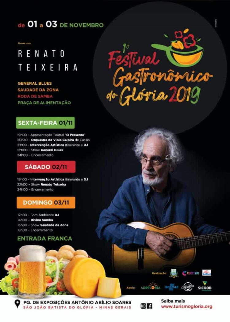 1° Festival Gastronômico do Glória 2019 / São João Batista do Glória MG.