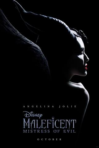 Programação Cine Roxy Passos MG - Malévola - Dona do Mal