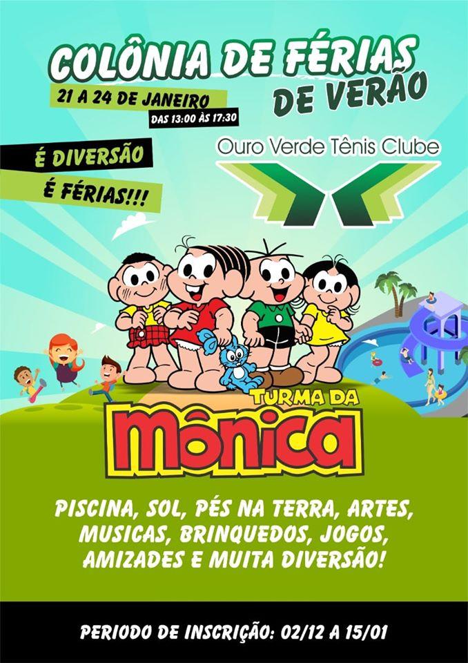 Ouro Verde Tênis Clube - Colônia de Férias / São Sebastião do Paraíso-MG